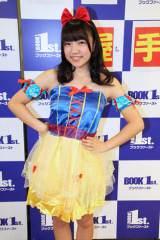 アイドルに憧れ、中学3年生のときに月刊デ☆ビューで見つけたアイドルカレッジの募集に応募、2012年11月に加入した石塚(C)De-View