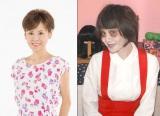 『地獄先生ぬ〜べ〜』にトイレの花子さん役で出演する高橋真麻
