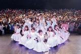乃木坂公演で新曲を初披露した「こじ坂46」(C)AKS
