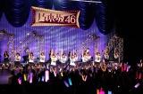 乃木坂46「アンダーライブ セカンド・シーズン」は全公演ソールドアウトの盛況ぶり