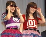 「サングラス特別賞」を受賞した(左から)AKB48の向井地美音、渡辺麻友 (C)ORICON NewS inc.
