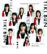 モーニング娘。'14「TIKI BUN/シャバダバ ドゥ〜/見返り美人」(通常盤A)