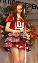 『第27回 日本 メガネ ベストドレッサー賞』に出席したAKB48の渡辺麻友 (C)ORICON NewS inc.
