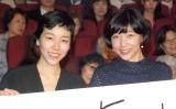 姉妹初タッグで映画を制作した(左から)安藤桃子監督&安藤サクラ姉妹 (C)ORICON NewS inc.