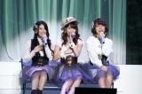 初の単独ライブを行ったフレンチ・キス(左から)倉持明日香、柏木由紀、高城亜樹