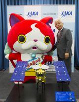 JAXA奥村理事長を表敬訪問したジバニャン