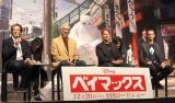 ディズニー・アニメ映画『ベイマックス』公開記念イベントの模様 (C)ORICON NewS inc.