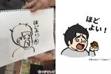 LINEスタンプ制作をテーマとしたフジテレビの新番組『クリエイター創出ドキュメント ムチャブリ!スタンパー!!』11月3日スタート