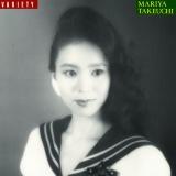 竹内まりやの名盤『VARIETY』の30周年記念盤が11月19日に発売