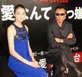 舞台『Ai 愛なんて 大っ嫌い』の会見に出席した(左から)冨永愛、長渕剛 (C)ORICON NewS inc.