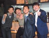 新シングル「ほろ酔いブルース」発売記念マスコミお披露目会を行ったテツandトモ(右)とゲスト出演したどぶろっく(左) (C)ORICON NewS inc.