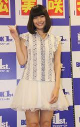 『PON!』お天気お姉さんとして活躍中の小松美咲。(C)De-View