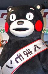 熊本県代表・くまモン