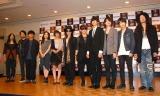 音楽イベント『JAPAN NIGHT in TIMM』記者会見に出席した(左から)サカナクション、VAMPS、[Alexandros] (C)ORICON NewS inc.