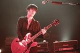 音楽イベント『JAPAN NIGHT in TIMM』でライブを行った[Alexandros]