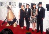 『第27回東京国際映画祭』レッドカーペットに登場した『寄生獣』キャスト(左から)ミギー染谷将太、深津絵里、橋本愛、山崎貴監督 (C)ORICON NewS inc.