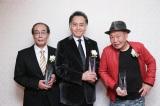 続編が決定した『三匹のおっさん』(左から)志賀廣太郎、北大路欣也、泉谷しげる