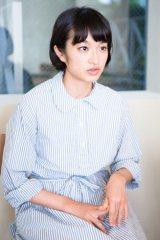 『シャンティデイズ 365日、幸せな呼吸』のヒロイン役と出会って気づいたことを語る門脇麦(写真:鈴木一なり)