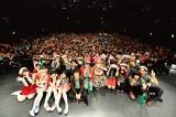 昨年(13年)に開催された「unBORDE」レーベルのイベントの様子。今年は「unBORDE Xmas PARTY 2014」として12月23日、東京台場・Zepp Tokyoで開催する