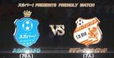 動画「70人対7人でサッカーをしたら大変なことになった」は70人チームの「スカパー! FC」と、7人の少数精鋭チーム「チデジーナユナイテッド」で対決