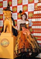 タレントの南明奈と渋谷のシンボル・ハチ公がハロウィーン仮装で登場(C)ORICON NewS inc.