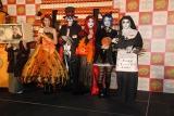 東京・渋谷で「オトナのハロウィーン」をテーマにした仮装でユニークさを競うコンテストを開催 (C)ORICON NewS inc.