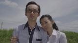 天才漫才師・横山やすしとその妻の愛の物語を滝藤賢一と木村多江が演じる(C)NHK