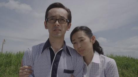 「ひとつ星の恋〜天才漫才師 横山やすしと妻〜」の画像検索結果