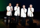 60周年記念ツアー初日で美しいハーモニーを響かせるデューク・エイセス(写真左から大須賀ひでき、岩田元、谷道夫、槇野義孝)