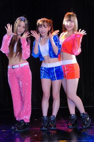 3人組Girls Beat!!(左から)姫乃稜菜、加護亜依、喜多麗美 (C)ORICON NewS inc. (C)ORICON NewS inc.
