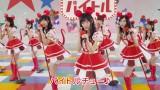 """AKB48が""""バイトAKB""""とともに「ヘビーローテーション」の替え歌「バイトルローテーション」を披露"""