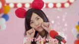 ネズミに扮した松井珠理奈=『バイトル』新CM