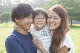 シングルマザーを経て再婚も 新しい家族も公開