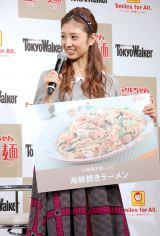 小倉優子考案レシピ「海鮮焼きラーメン」=『マルちゃん正麺Walker』発売記念イベント (C)ORICON NewS inc.