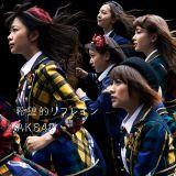 AKB48の38thシングル「希望的リフレイン」初回盤Type-C
