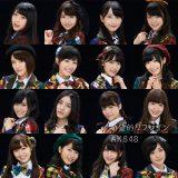 AKB48の38thシングル「希望的リフレイン」初回盤Type-D