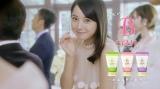 ロッテ新商品キャンディ『Bcan』新CMに出演する佐々木希