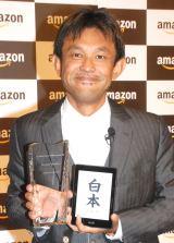 Amazon『Kindle/Fire』の新製品発表会に出席した高城剛 (C)ORICON NewS inc.