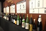 """""""世界一美味しい市販酒""""を選ぶ『SAKE COMPETITION2014』 (C)ORICON NewS inc."""