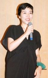 安藤桃子が一般男性と結婚、来年3月出産へ