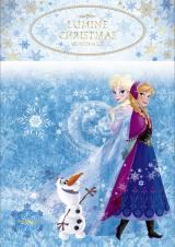 『LUMINE CHRISTMAS WORLD OF ICE』メインビジュアル(C)Disney