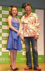 日本リラクゼーション業協会『リラクゼーションの日』記念イベントに出席した(左から)西川史子、布川敏和 (C)ORICON NewS inc.