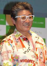 日本リラクゼーション業協会『リラクゼーションの日』記念イベントに出席した布川敏和