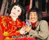 『ダイバーシティ劇的クリスマス ILLUMINATION WITH RED点灯式』に出席した日本エレキテル連合 (C)ORICON NewS inc.に出席した日本エレキテル連合 (C)ORICON NewS inc.