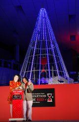 日本エレキテル連合もイルミネーションにうっとり=『ダイバーシティ劇的クリスマス ILLUMINATION WITH RED点灯式』 (C)ORICON NewS inc.