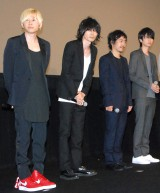 映画『寄生獣』の主題歌を担当するBUMP OF CHICKEN(左から)直井由文(B)、藤原基央(Vo&G)、升秀夫(Dr)、増川弘明(G) (C)ORICON NewS inc.