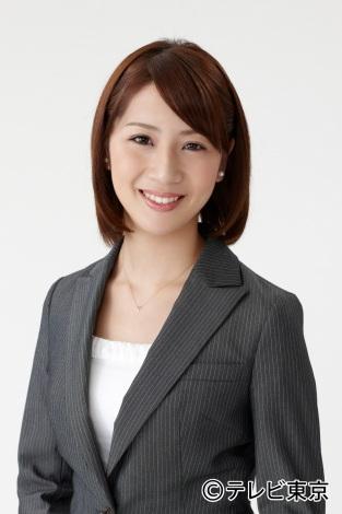 サムネイル 年明けに結婚をするテレビ東京の植田萌子アナウンサー (C)テレビ東京