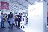 『TOKYO DESIGNERS WEEK 2014』の様子