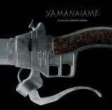 劇場版「進撃の巨人」前編〜紅蓮の弓矢〜EDテーマ「YAMANAIAME」Produced by 澤野弘之(11月19日発売)
