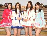 SKE48新曲は北川綾巴&宮前杏実のWセンター(写真左から松井珠理奈、北川、宮前、松井玲奈)(C)AKS